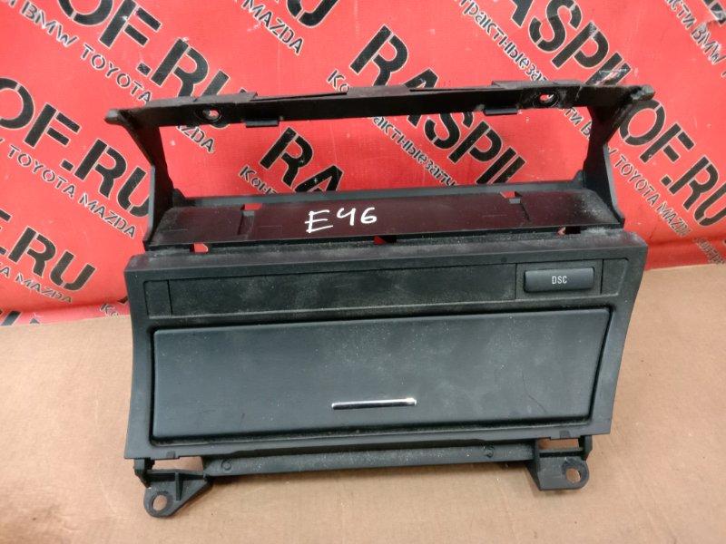 Бардачек Bmw 3-Series E46 N46B20 2004