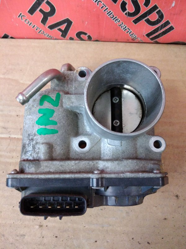 Заслонка дроссельная Toyota Corolla Axio NZE144 1NZ-FE 2010