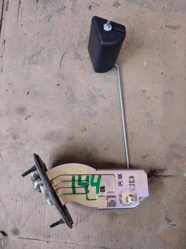 Датчик уровня топлива Toyota Corolla Axio NZE144 1NZ-FE 2010