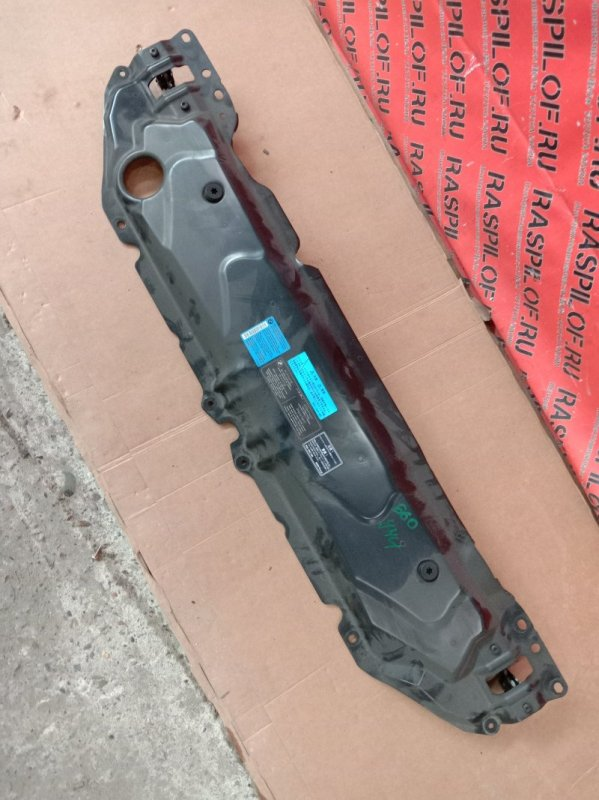 Рамка радиатора Bmw 5-Series E60 N52B30 2005 верхняя