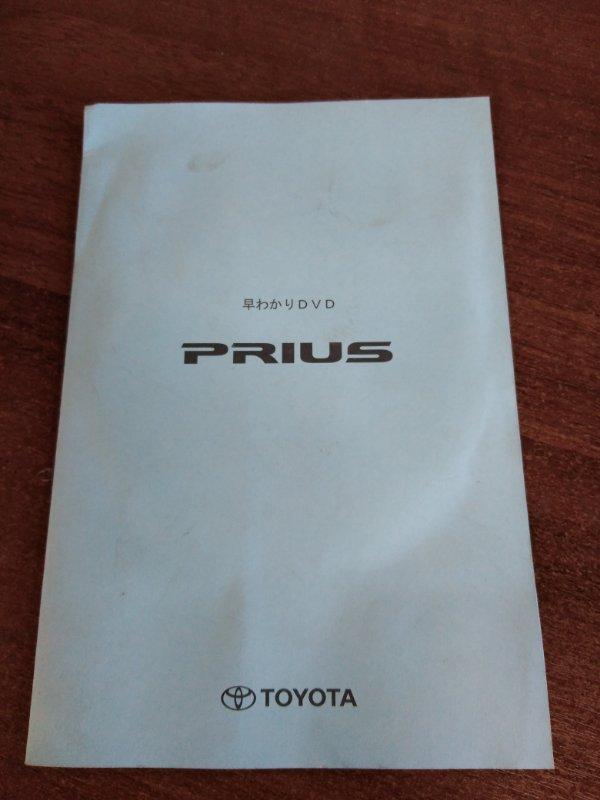 Магнитола Toyota Prius ZVW30 2ZR-FXE 2010