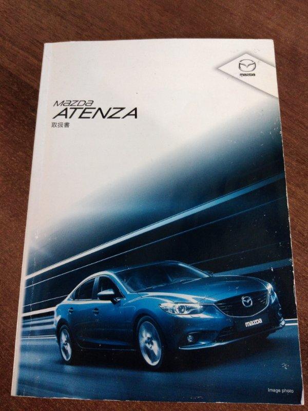 Папка под документы Mazda Atenza GJ5FP PY 2013