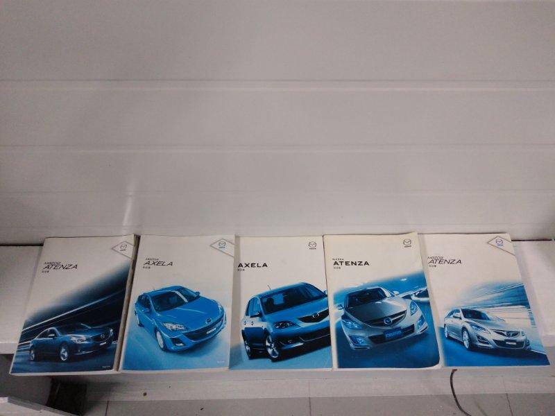 Папка под документы Mazda