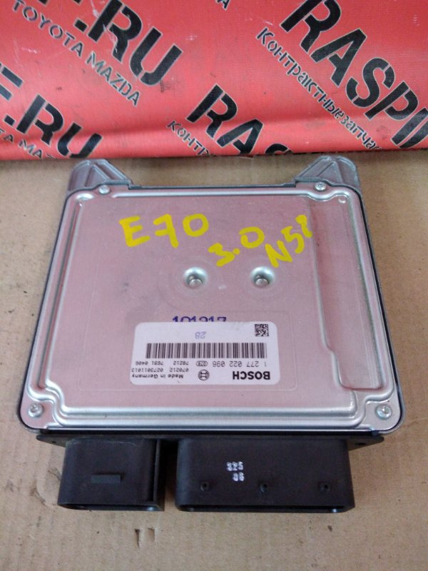 Блок управления рулевой рейкой Bmw X5-Series E70 N52B30 2007