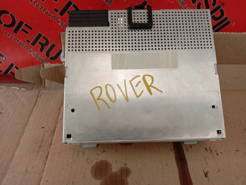 Блок управления Land Rover Range Rover LM44 M62B44 2005