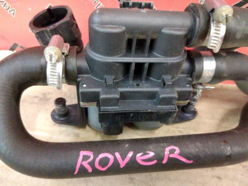 Кран отопителя Land Rover Range Rover L322 M62B44 2004