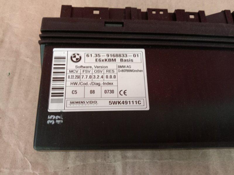 Блок управления Bmw 5-Series E60 N52B30 2008