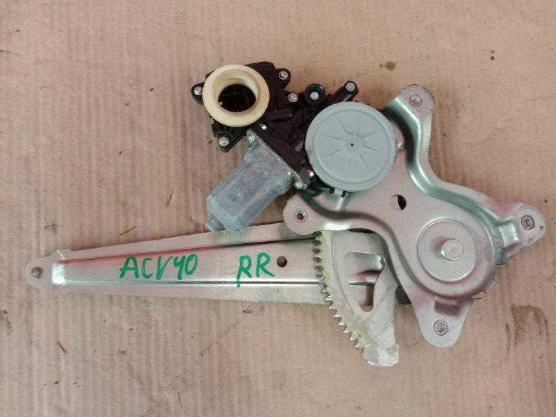 Стеклоподъемник Toyota Camry ACV40 2AZ-FE 2006 задний правый