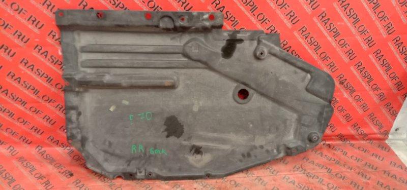 Пластиковая защита Bmw X5 E70 N55B30 2010 задняя правая