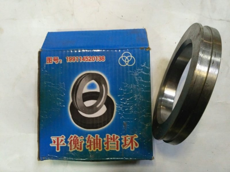 Кольцо сальника балансира Shaanxi