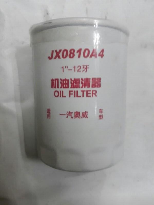 Фильтр масляный Shaanxi F2000 1998