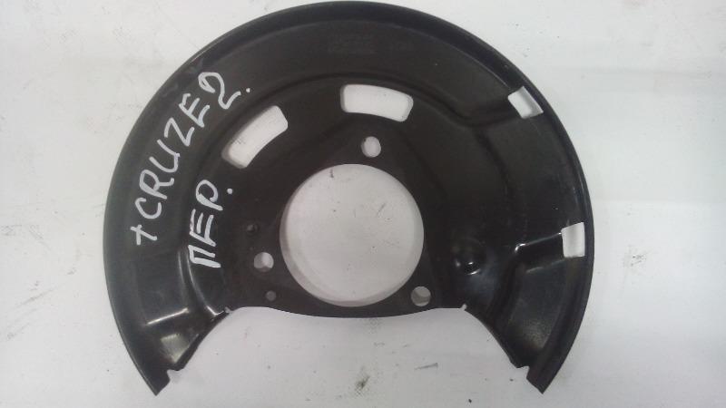 Пыльник тормозного диска Chevrolet Cruze XUFJA696JB3 F16D3 2009 передний левый