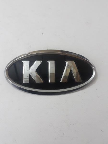 Эмблема Kia Forte 2009