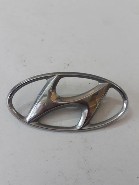Эмблема Hyundai задняя