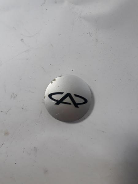Крышка центральная диска литого Chery Indis SQR473F 2011>