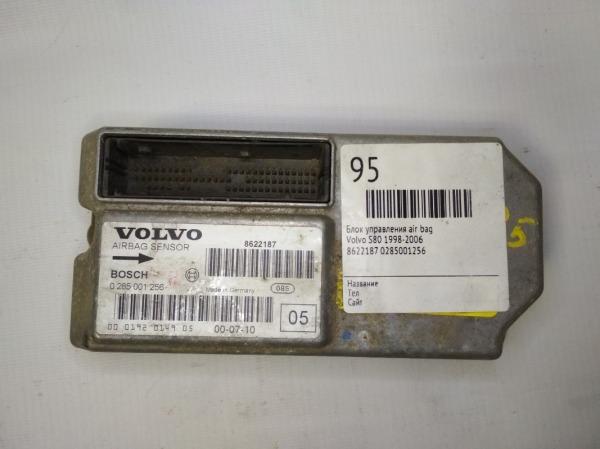 Блок управления AIR BAG для Volvo S80 1998-2006