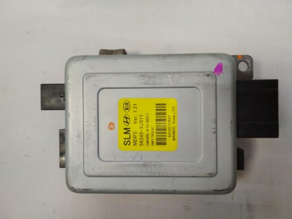 Блок электронный Hyundai Ix35 2010