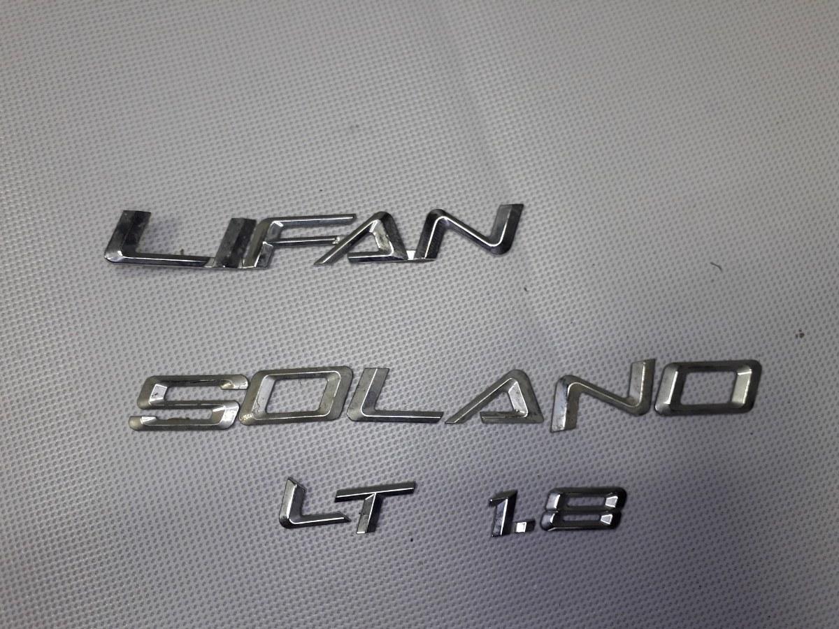 Эмблема Lifan Solano 620 LFB479Q 2010