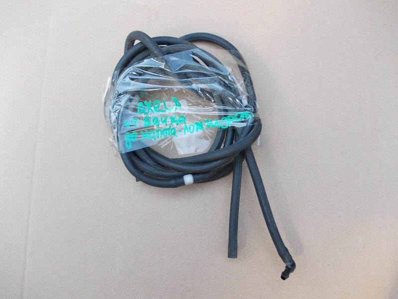 Трубка стеклоомывателя Mazda Axela BK3P задняя