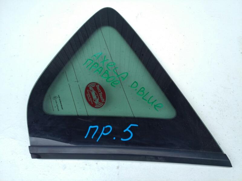 Стекло багажника Mazda Axela BK3P правое