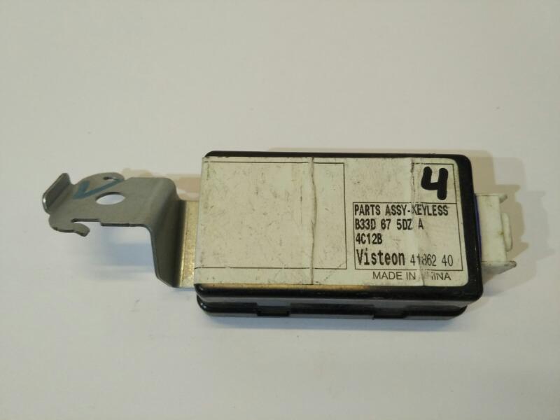 Блок управления замками Mazda Axela BK3P
