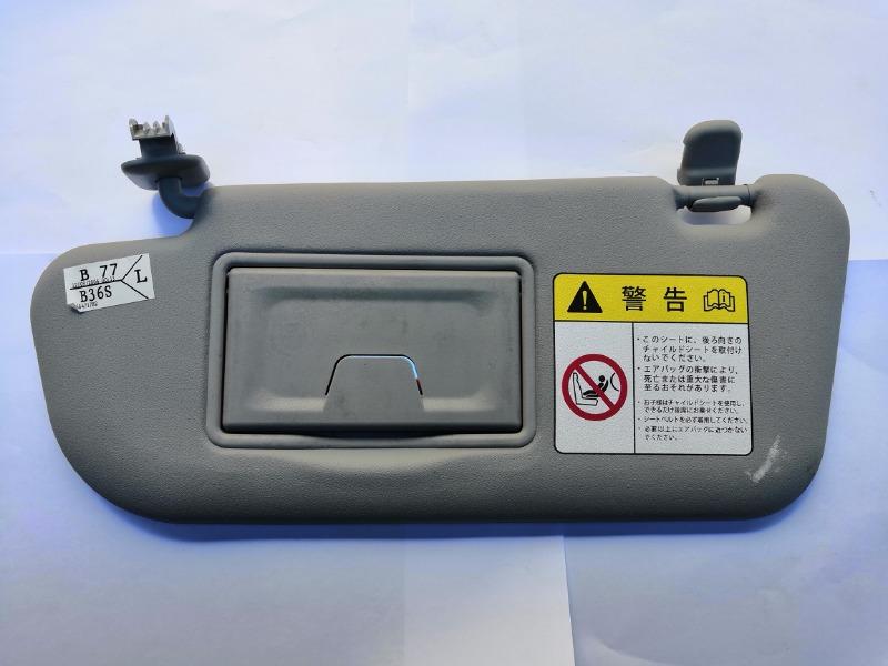 Козырек солнцезащитный Mazda Axela BK 2003 левый