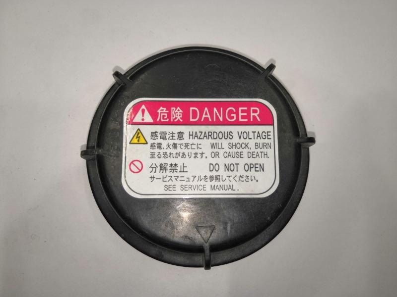 Крышка лампы фары Mazda Axela BK3P