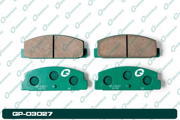 Тормозные колодки Mazda Familia BJ5P 1998 заднее