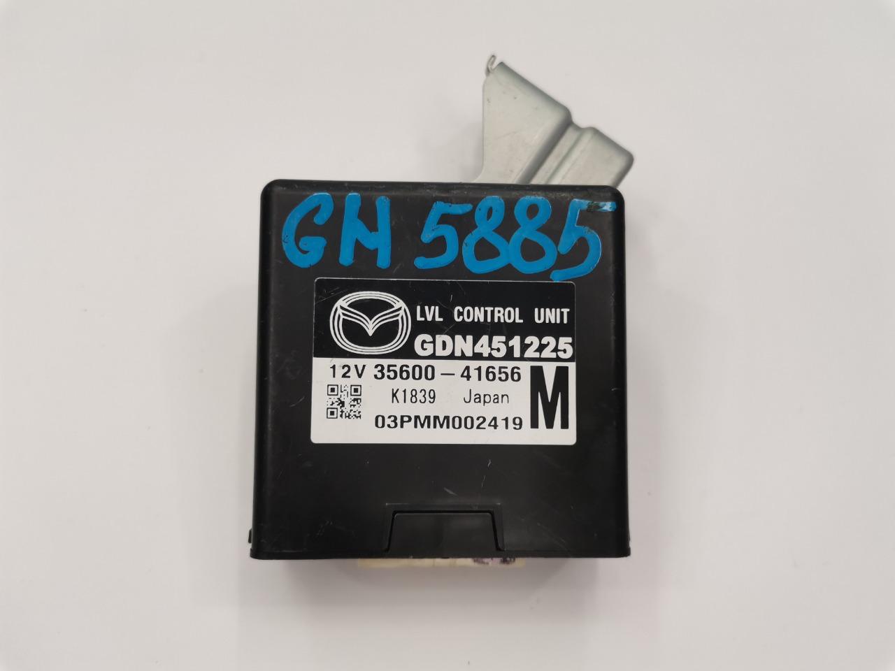 Блок управления Mazda Atenza GH