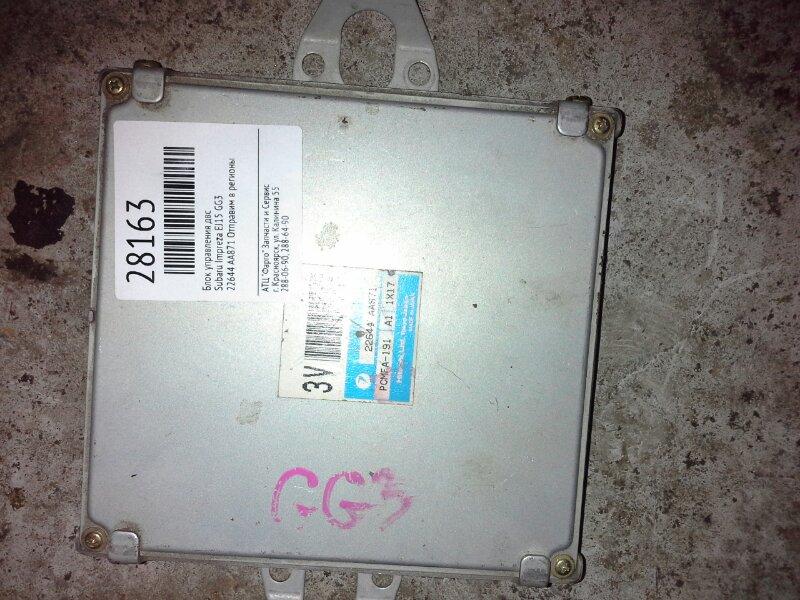 Блок управления двс Subaru Impreza GG3 EJ15