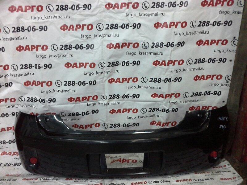 Бампер Toyota Porte NNP11 1NZ-FE задний
