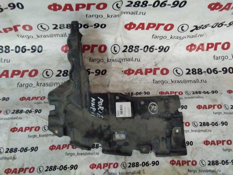 Защита двс Toyota Porte NNP11 1NZ-FE левая
