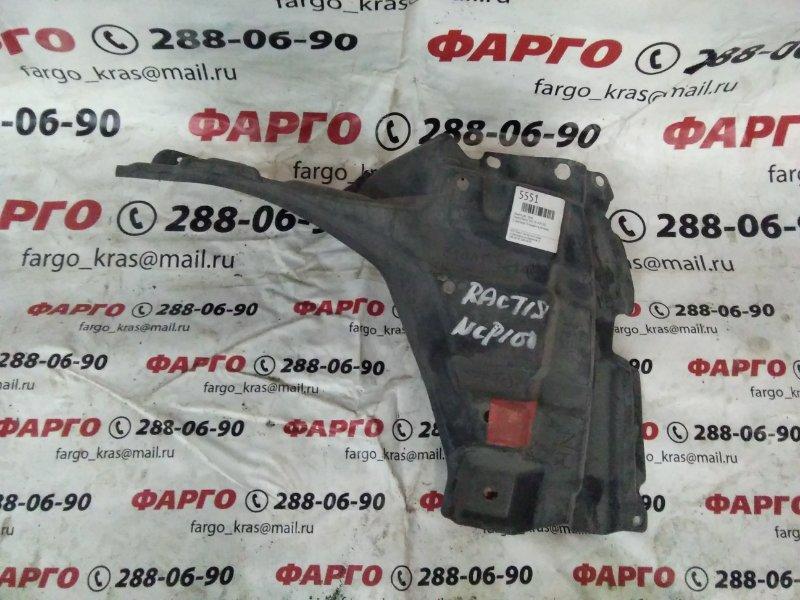 Защита двс Toyota Ractis NCP100 1NZ-FE правая
