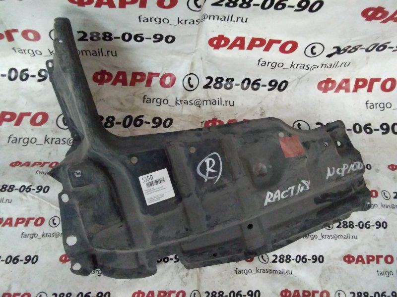 Защита двс Toyota Ractis NCP100 1NZ-FE левая