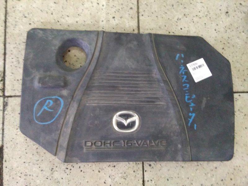 Крышка на двигатель декоративная Mazda Familia BJFW FS передняя