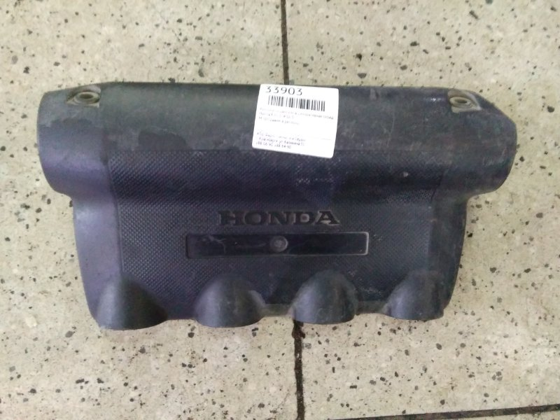 Крышка на двигатель декоративная Honda Fit GD3 L15A передняя
