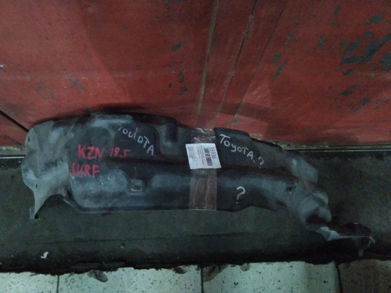 Подкрылок Toyota Hilux Surf RZN185W 3RZ-FE передний левый