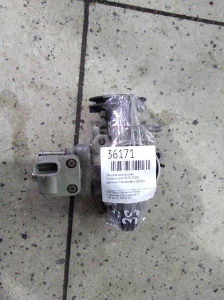 Заслонка дроссельная Toyota Corona ST191 3S-FE