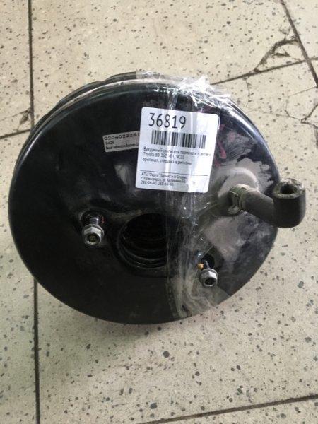 Вакуумный усилитель тормоза и сцепления Toyota Bb QNC21 3SZ-VE