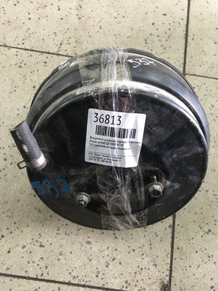 Вакуумный усилитель тормоза и сцепления Nissan X-Trail NT30 QR20DE