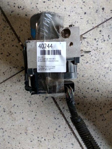 Блок abs Nissan Expert VW11 QG18DE