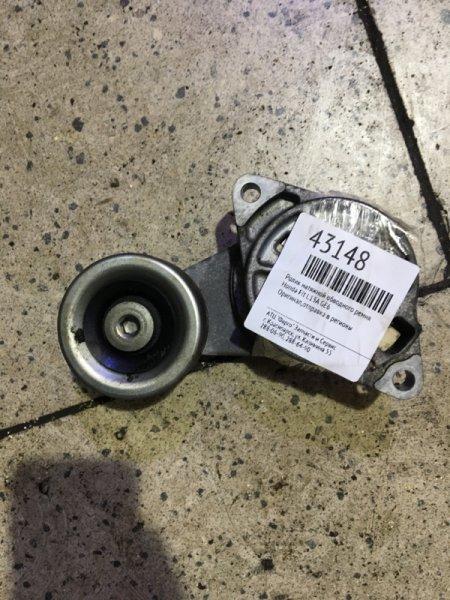 Ролик натяжной обводного ремня Honda Fit GE6 L13A
