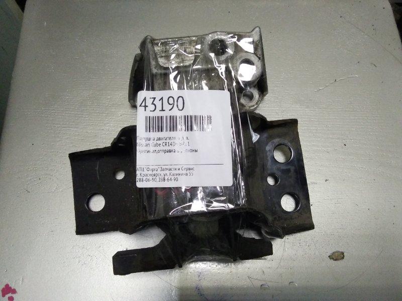 Подушка двигателя Nissan Cube BZ11 CR14DE правая