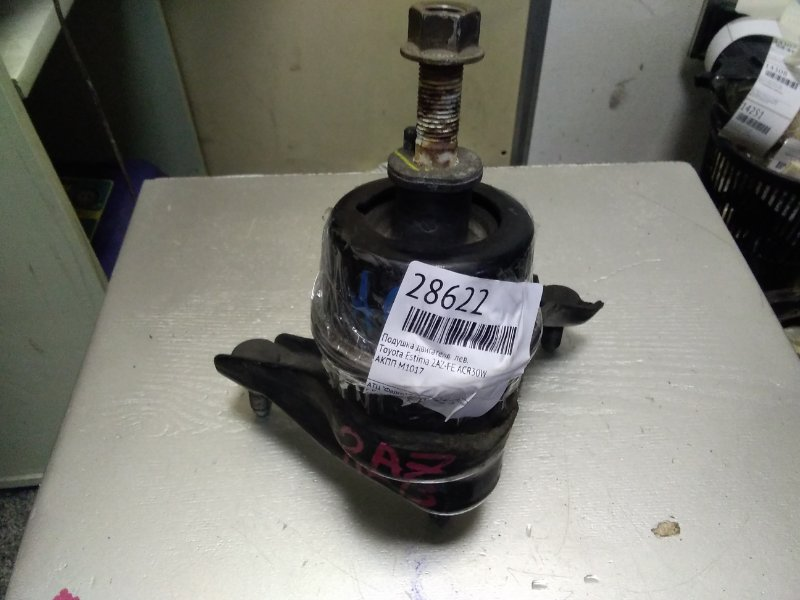 Подушка двигателя Toyota Estima ACR30W 2AZ-FE левая