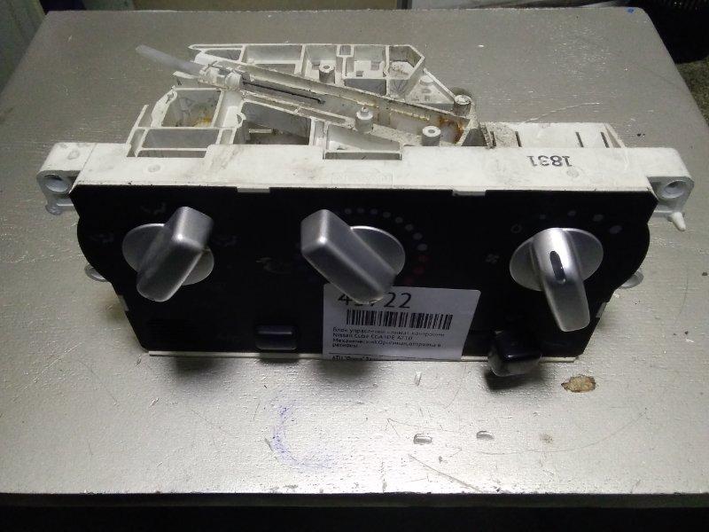 Блок управления климат-контролем Nissan Cube AZ10 CGA3DE