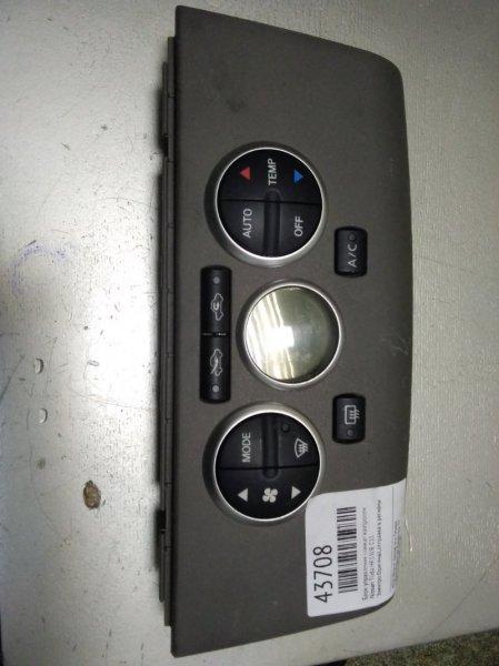 Блок управления климат-контролем Nissan Tiida C11 HR15DE