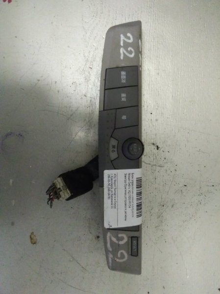 Блок управления климат-контролем Nissan Cedric MY34 VQ25DD