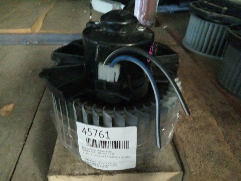 Вентилятор печки Mazda Rx8 SE3P 13B-MSP передний