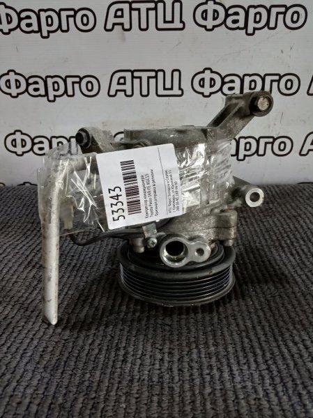 Компрессор кондиционера Toyota Passo KGC15 1KR-FE