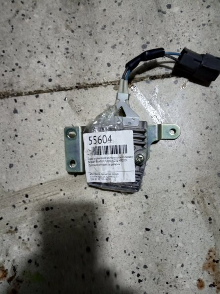 Блок управления вентилятором охлаждения Nissan Bluebird Sylphy KG11 MR20DE